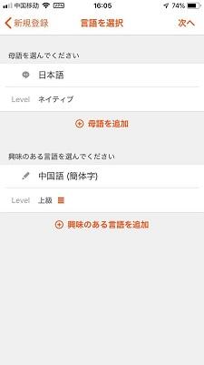 f:id:chachan-china:20190318170958j:plain