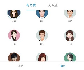 f:id:chachan-china:20190318172554j:plain