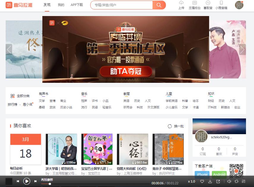 f:id:chachan-china:20190318191545p:plain