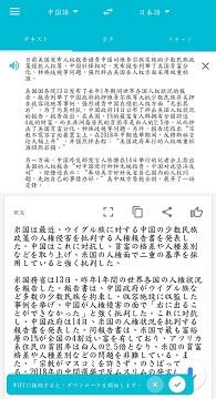 f:id:chachan-china:20190318192046j:plain