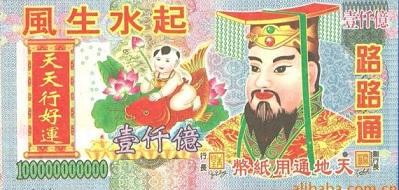 f:id:chachan-china:20190406170451j:plain