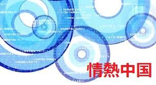 f:id:chachan-china:20190409150218j:plain