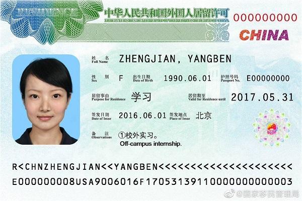 f:id:chachan-china:20190601224241j:plain
