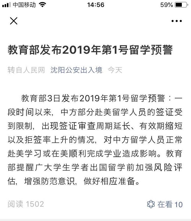 f:id:chachan-china:20190604155930j:plain