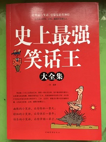 f:id:chachan-china:20190628153333j:plain