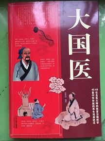 f:id:chachan-china:20190628164223j:plain