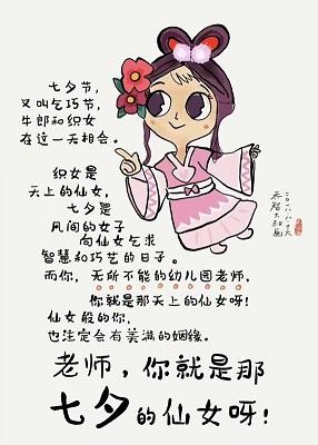 f:id:chachan-china:20190807125233j:plain