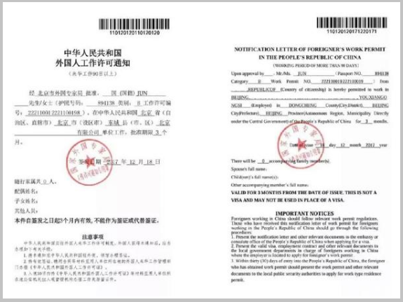 f:id:chachan-china:20190828151746p:plain