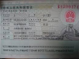 f:id:chachan-china:20190828153616j:plain