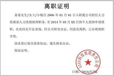 f:id:chachan-china:20190901154715j:plain