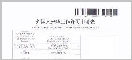 f:id:chachan-china:20190901171022p:plain