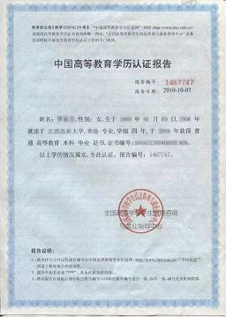 f:id:chachan-china:20190901173652j:plain