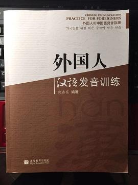 f:id:chachan-china:20190913181633j:plain