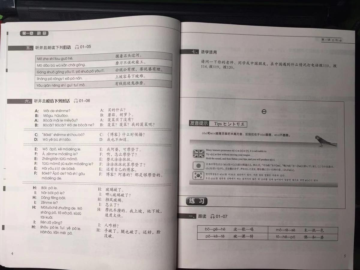 f:id:chachan-china:20190913182229j:plain