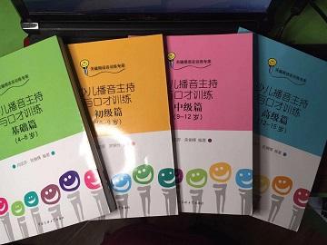f:id:chachan-china:20190913184115j:plain