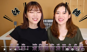 f:id:chachan-china:20190913202338p:plain