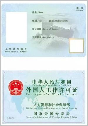 f:id:chachan-china:20190923065353j:plain