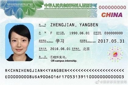 f:id:chachan-china:20190923065437j:plain