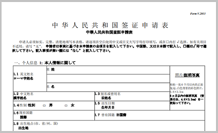 f:id:chachan-china:20190923105135p:plain