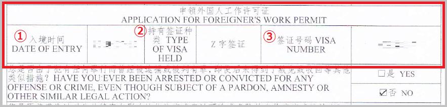 f:id:chachan-china:20190923161613p:plain