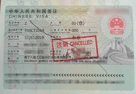 f:id:chachan-china:20190923162737j:plain