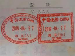 f:id:chachan-china:20190923163312j:plain