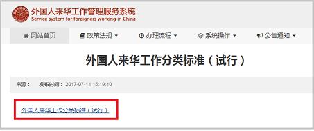 f:id:chachan-china:20190924200120p:plain