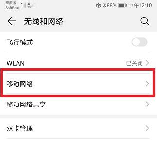 f:id:chachan-china:20200215140856j:plain
