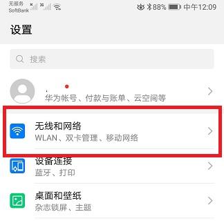 f:id:chachan-china:20200215141342j:plain