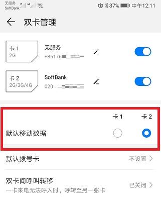 f:id:chachan-china:20200215142931j:plain