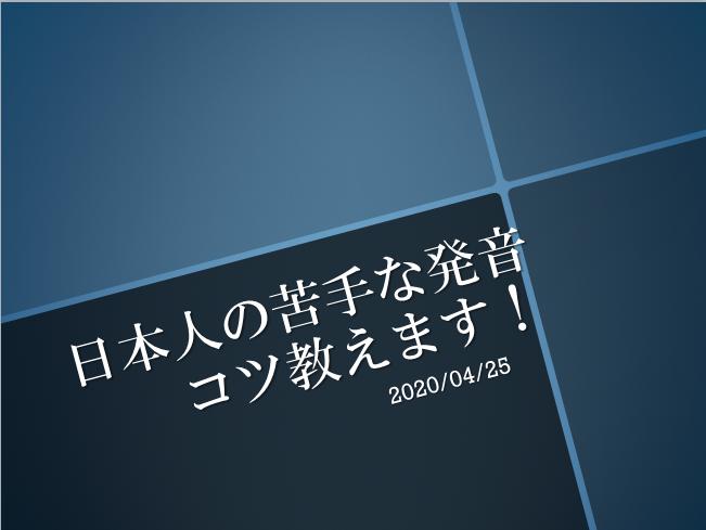f:id:chachan-china:20200419214431p:plain