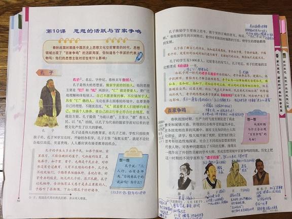 f:id:chachan-china:20200423101013j:plain