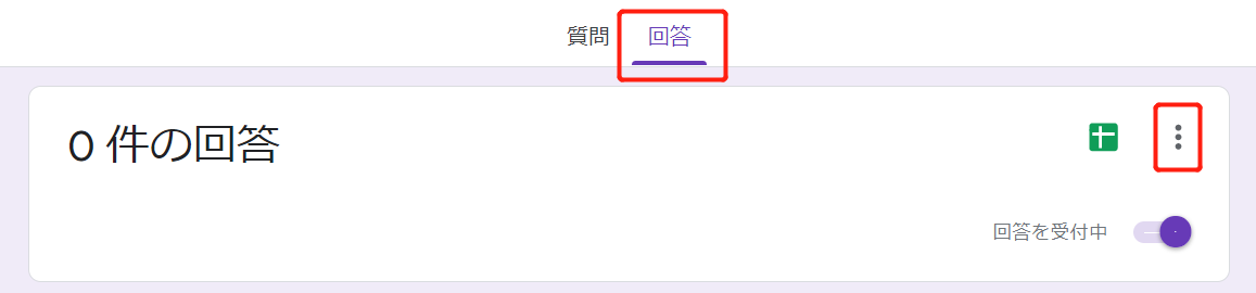 f:id:chachan-china:20200617093940p:plain
