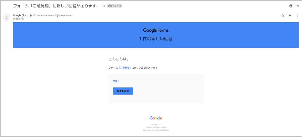 f:id:chachan-china:20200617094242p:plain