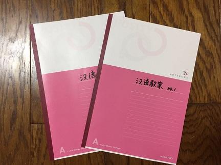 f:id:chachan-china:20200721145223j:plain
