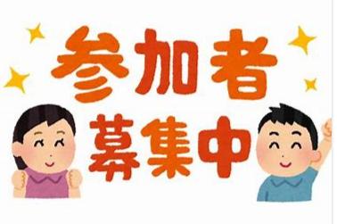 f:id:chachan-china:20200728105903p:plain