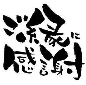 f:id:chachan-china:20200803104135p:plain