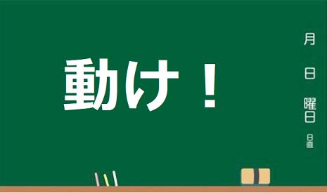 f:id:chachan-china:20200814201645p:plain
