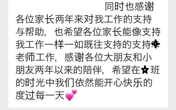 f:id:chachan-china:20200819155543j:plain