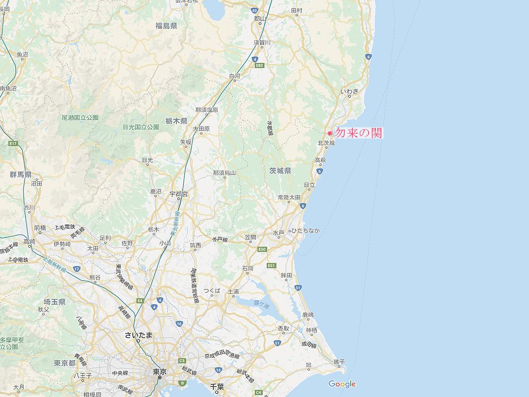 f:id:chachan-china:20200911130057j:plain