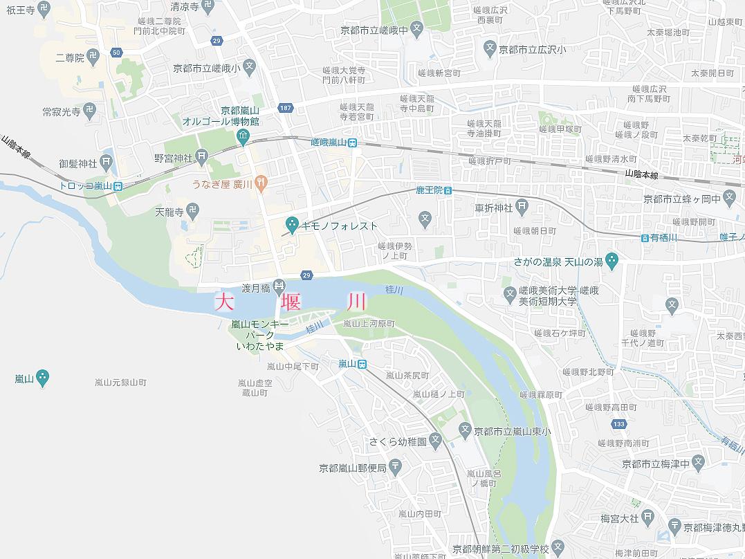 f:id:chachan-china:20200911130146j:plain