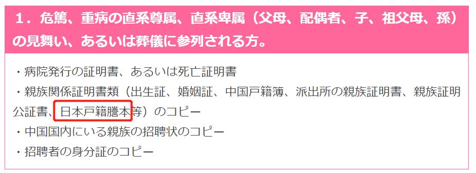 f:id:chachan-china:20200916191822p:plain
