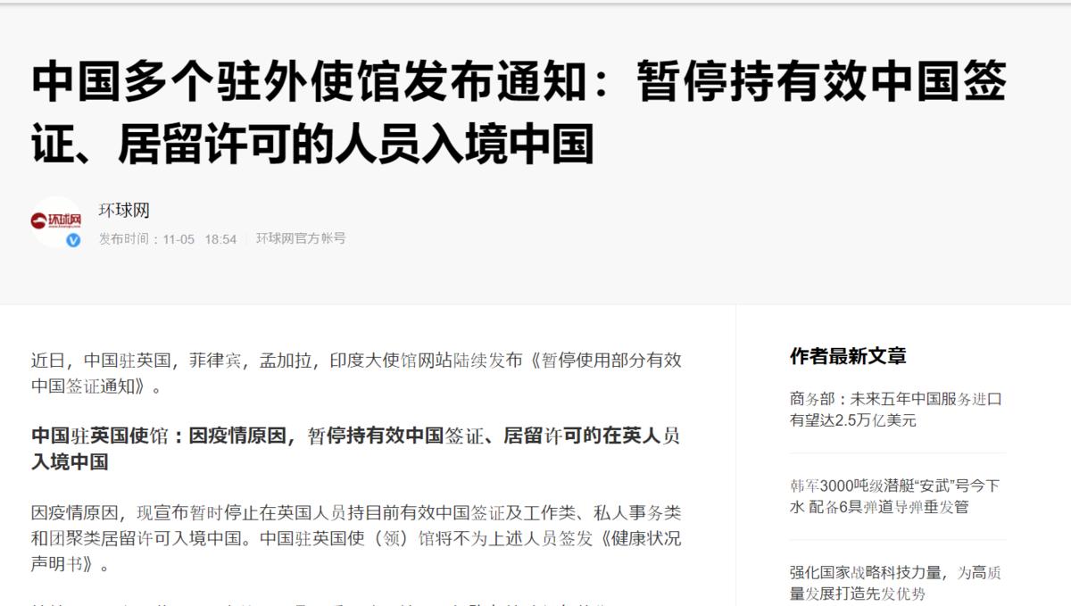 f:id:chachan-china:20201110153034p:plain