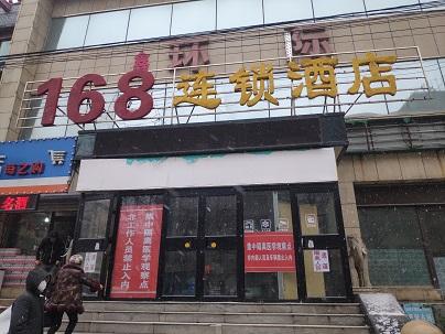 f:id:chachan-china:20201123194300j:plain