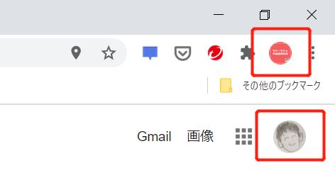 f:id:chachan-china:20201214001115p:plain