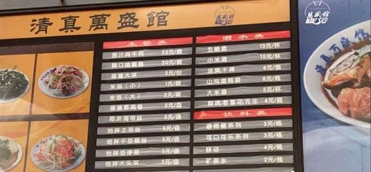 f:id:chachan-china:20201215094609j:plain