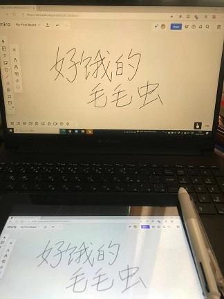 f:id:chachan-china:20201220171833j:plain
