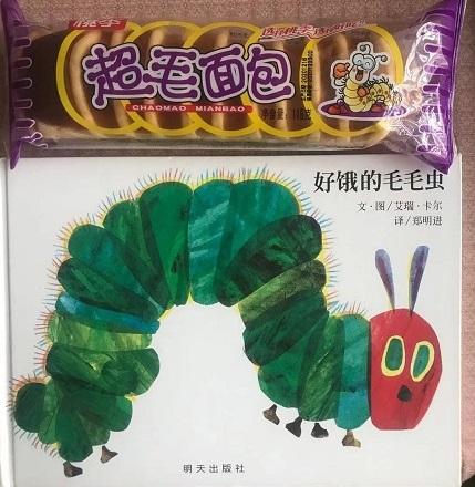f:id:chachan-china:20201220225044j:plain