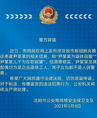 f:id:chachan-china:20210106143037p:plain