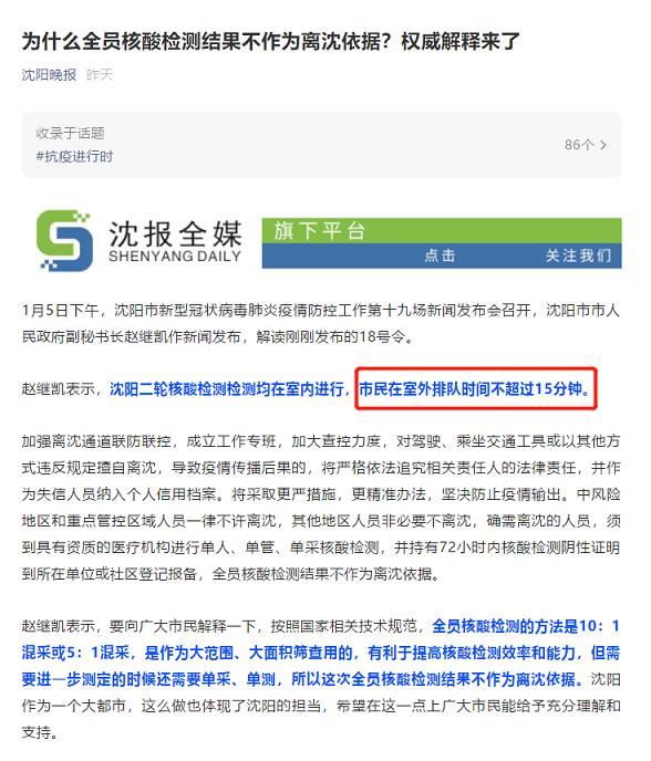 f:id:chachan-china:20210106171327p:plain